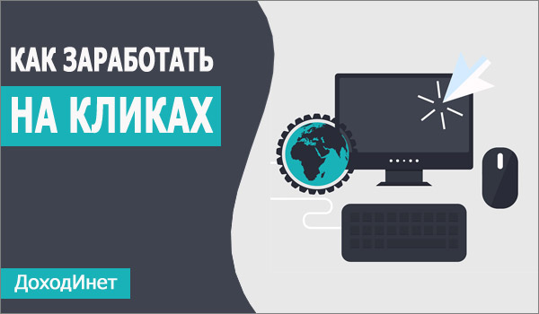 Социальные сети - Страница 3 - The Sims Club in Russia