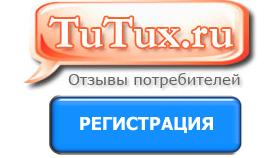 Биржа отзывов TuTux.ru