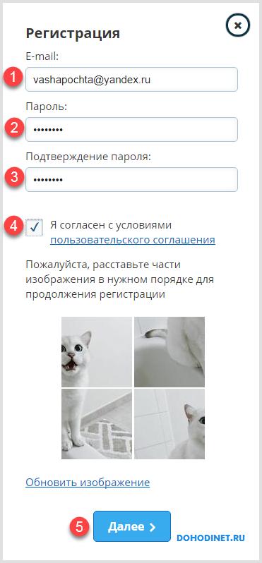 Форма регистрации на VKtarget