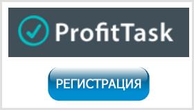 Сервис по заработку ProfitTask