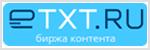 ETXT - работа для студентов на копирайтинге