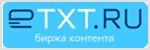 Etxt-биржа копирайтинга для заработка подросткам