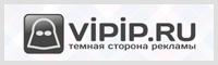 Программа vipip