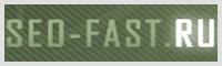 Seofast - самый популярный русскоязычный букс