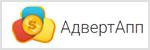 Мобильное приложение AdvertApp