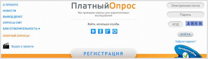 PlatnijOpros.ru