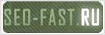 Сервис Seofast