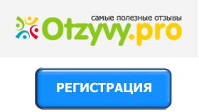 Биржа отзывов Otzyvy.pro