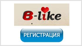 Регистрация на сервисе V-like