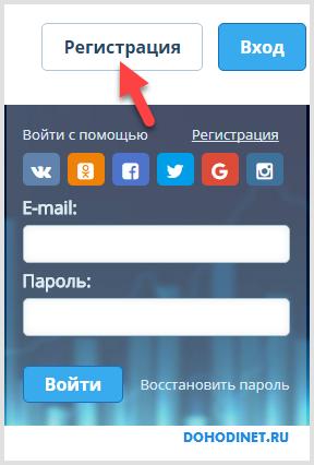 VKtarget - регистрация