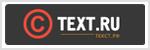 Text.ru-биржа копирайтинга