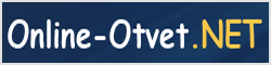 Сайт-вопросник - online-otvet.net