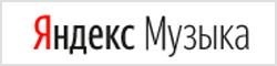 Заработок на Яндекс Музыка