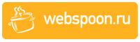 Заработок на рецептах на сайте webspoon.ru