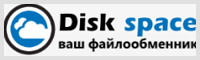 disk-space
