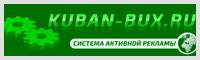 Kuban-bux