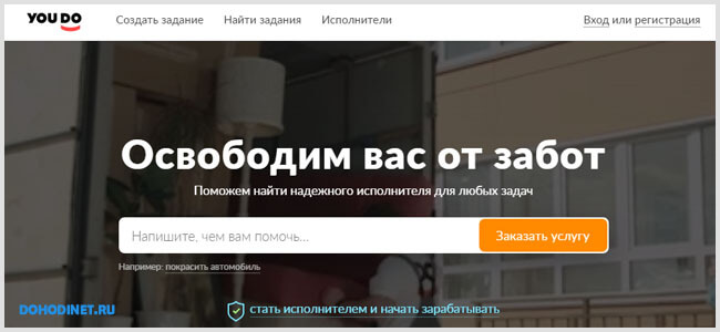 YouDo - сервис частных услуг