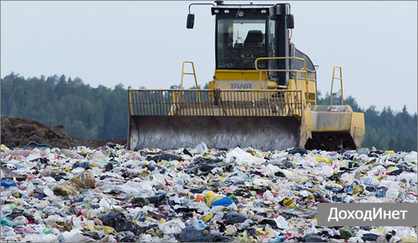 Бизнес-идея мусорный полигон