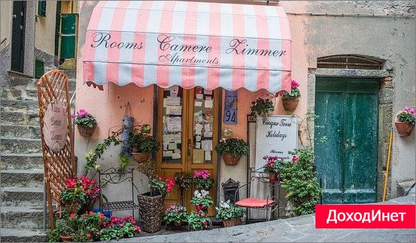 Способы раскрутить цветочный магазин