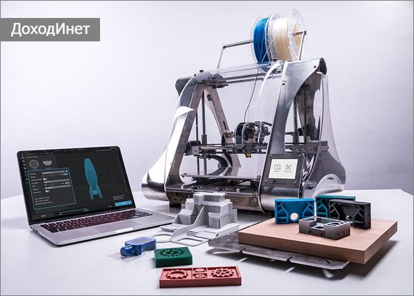 Перспективы заработка на 3Д-печати