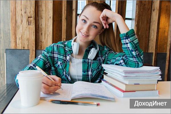 Самые высокооплачиваемые и престижные профессии для девушек