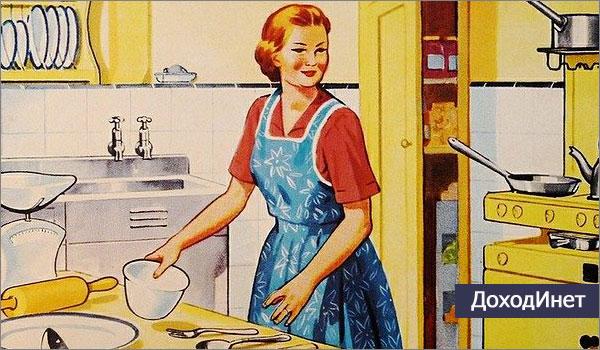 Варианты работы для домохозяек