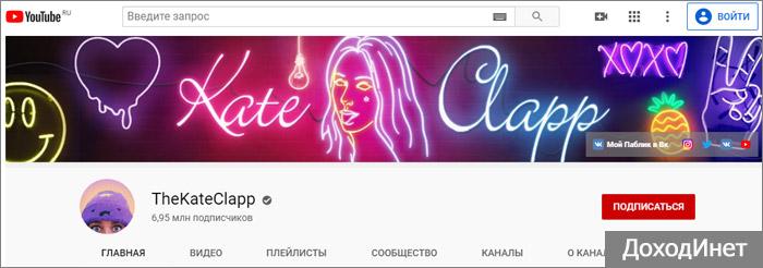 "YouTube канал ""TheKateClapp"""