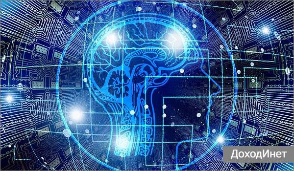 Специалист по искусственному интеллекту - профессия будущего