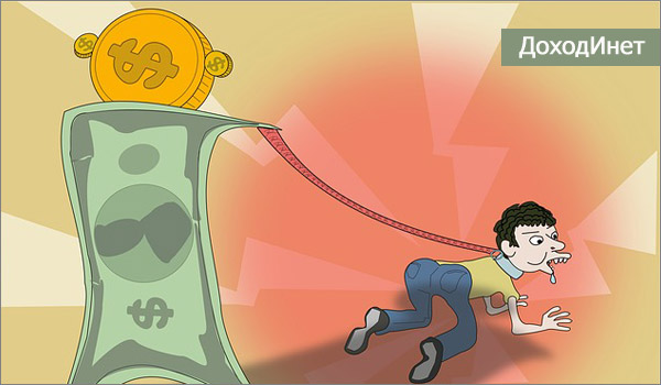 Когда не стоит брать деньги в долг в банке