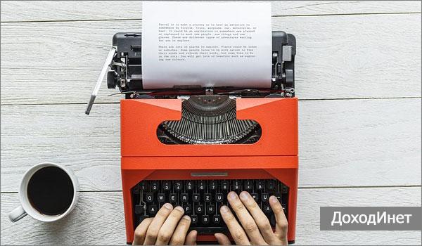 Литературное творчество - интересное направление для мужчин-интровертов