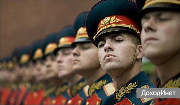 Военнослужащий - достойная профессия для мужчин