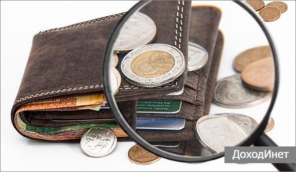 Что такое семейный бюджет