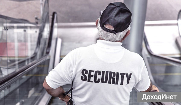 Сотрудник охраны
