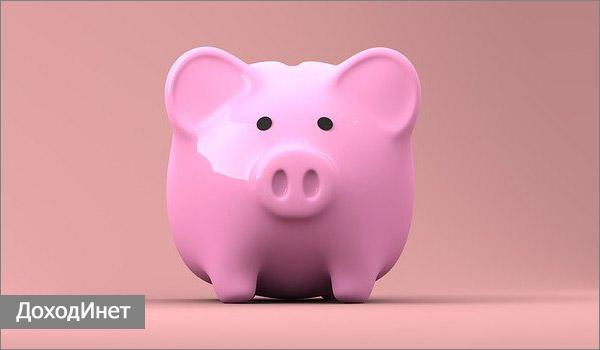 Финансовая грамотность - экономия и преумножение денег