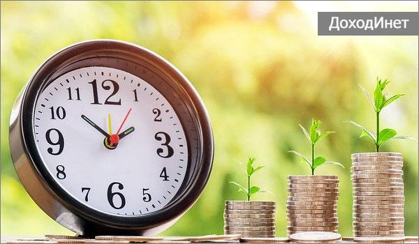 Сохранить и преумножить деньги