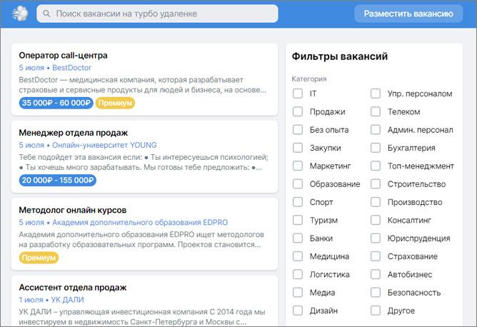 turboudalenka.ru