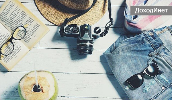 Как накопить на отпуск: практические советы