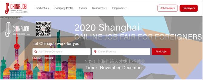 Chinajob - сайт поиска работы в Китае