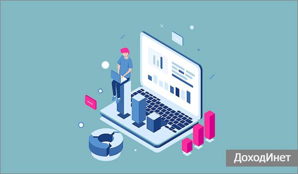 Обучение на маркетолога