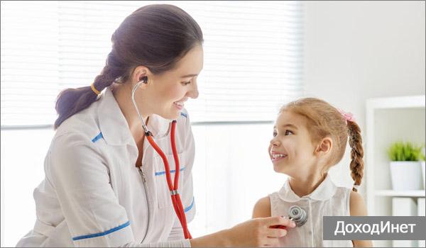 Медсестра может работать в образовательном учреждении