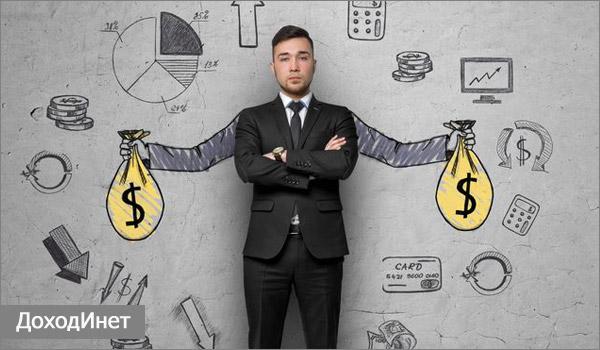 Ищем новые источники дохода