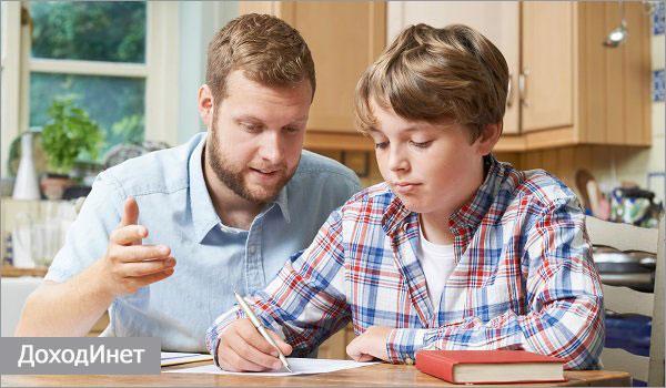 Школьный учитель может работать репетитором