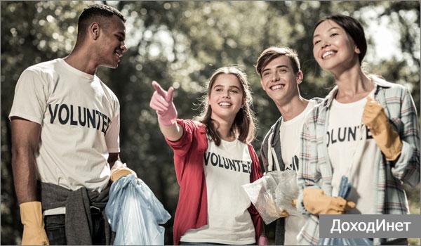 Волонтер - профессия для неравнодушных людей