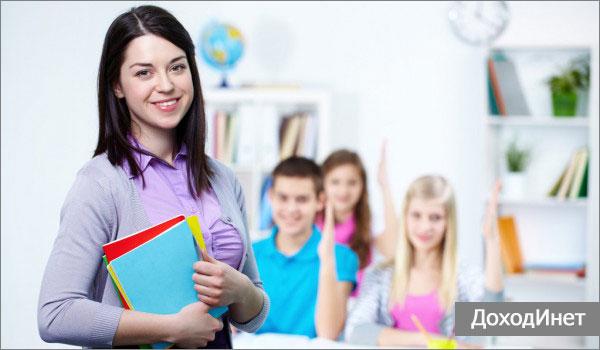 Профессия учитель-предметник